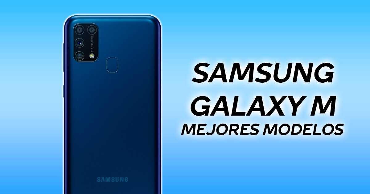 Meilleurs modèles Samsung Galaxy M