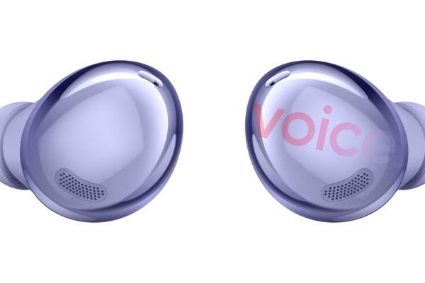 Samsung Galaxy Buds Pro: Fuite Des Premières Photos Des écouteurs