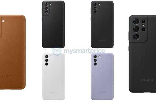 Samsung Galaxy S21: Leak Montre Tous Les étuis Officiels Et