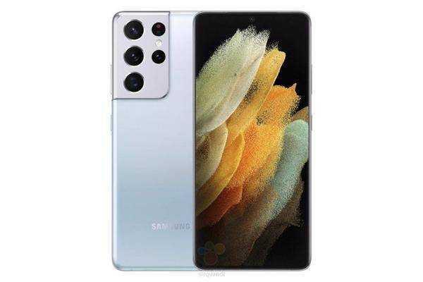 Samsung Galaxy S21 Ultra: Voici Toutes Les Spécifications