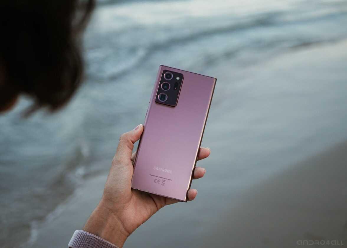 Design Samsung Galaxy Note20 Ultra