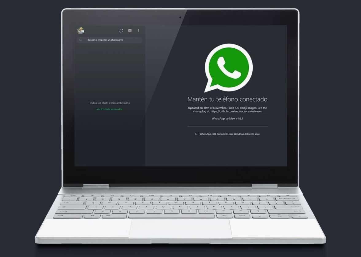 WhatsApp Web, thème sombre