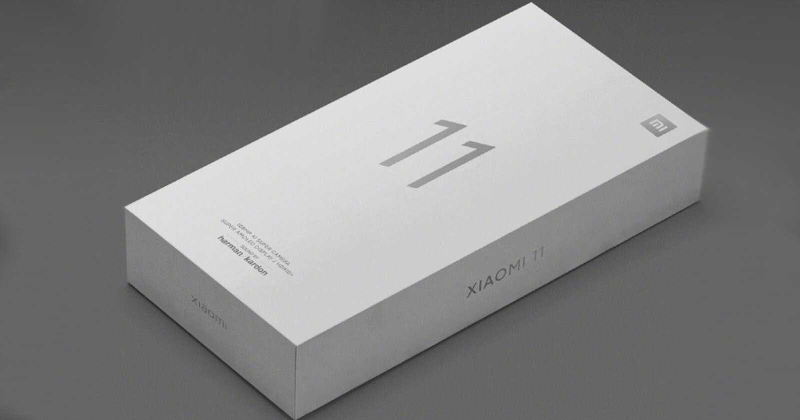 Coque Xiaomi Mi 11