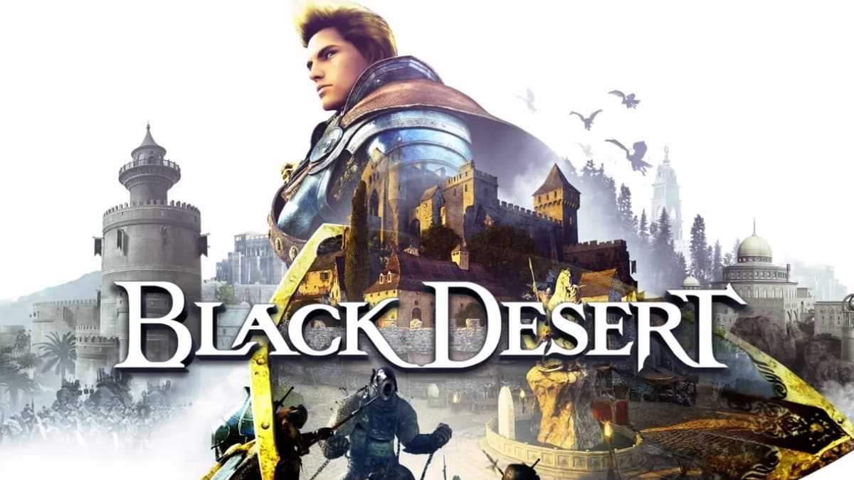 Analisis De Black Desert Online Para Playstation 4 000.jpg