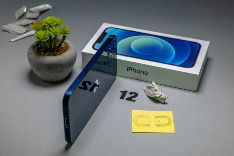 Ios 14.4: Apple A Activé La Fonction Anti Tracking