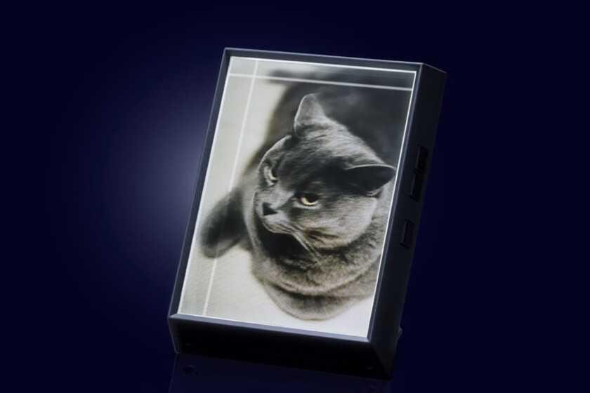 Looking Glass dit de transformer n'importe quelle photo en hologramme, et ils ont un cadre pour les afficher à la maison