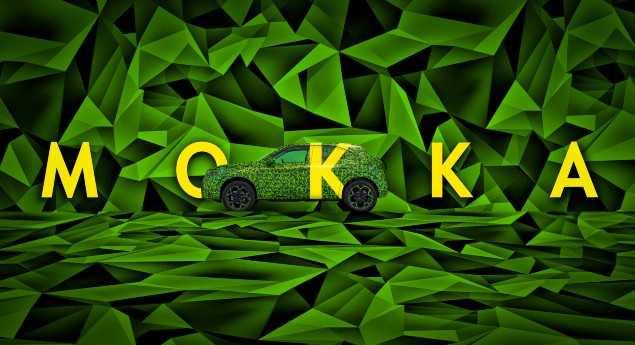 En Mode électrique. Opel Prépare Le Retour De L'acronyme Opc…