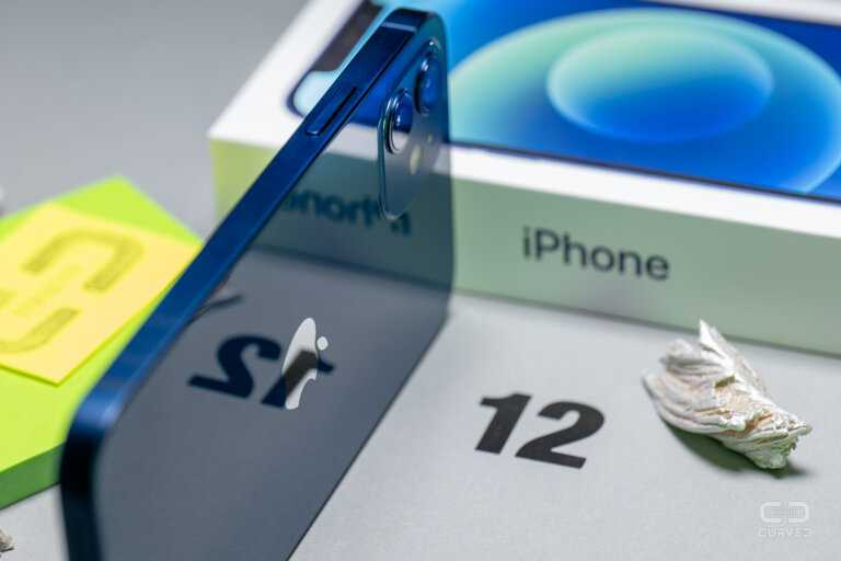 Iphone 13 Ou Iphone 12s: Le Nom D'apple Pour L'iphone