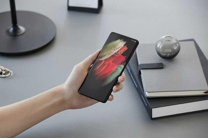 Comparaison du Samsung Galaxy S21 Ultra contre l'iPhone 12 Pro Max, le Huawei Mate 40 Pro et plus: la bataille la plus compétitive commence dans les écrans, les performances et la photographie