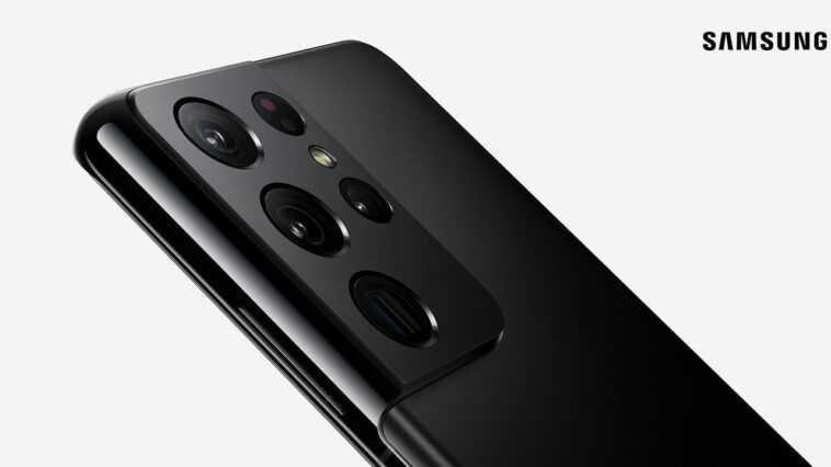 Les Smartphones De La Série Samsung Galaxy S21 Ne Seront