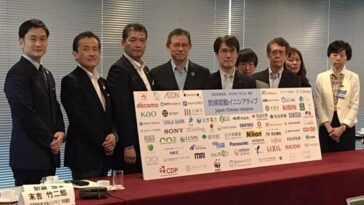 Les Grandes Entreprises Technologiques Exhortent Les Ministres Japonais à Doubler
