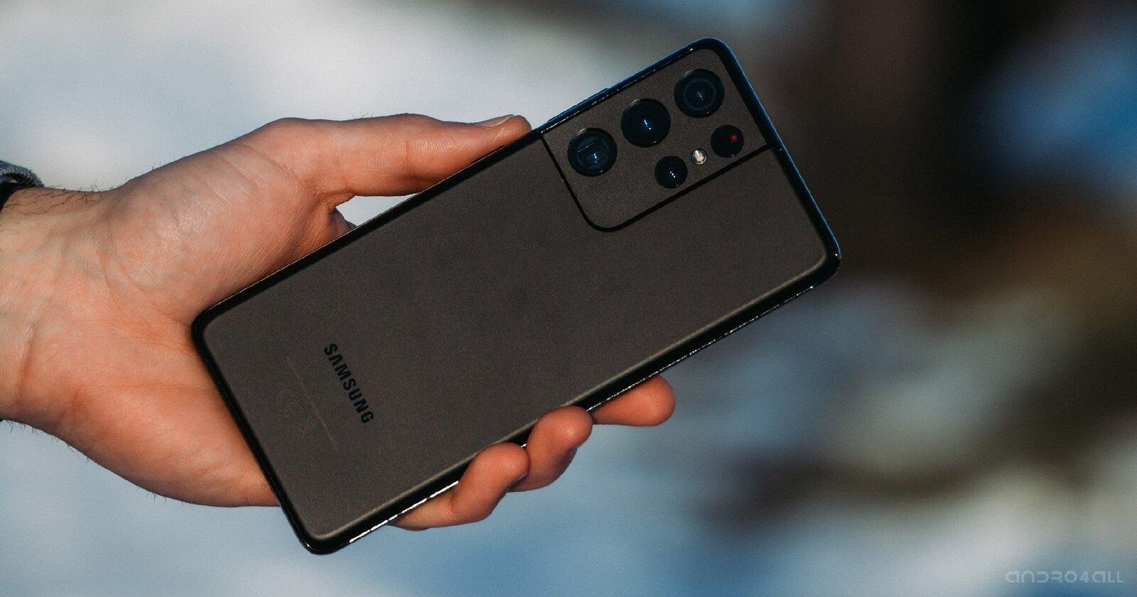 Caméra S21 Ultra