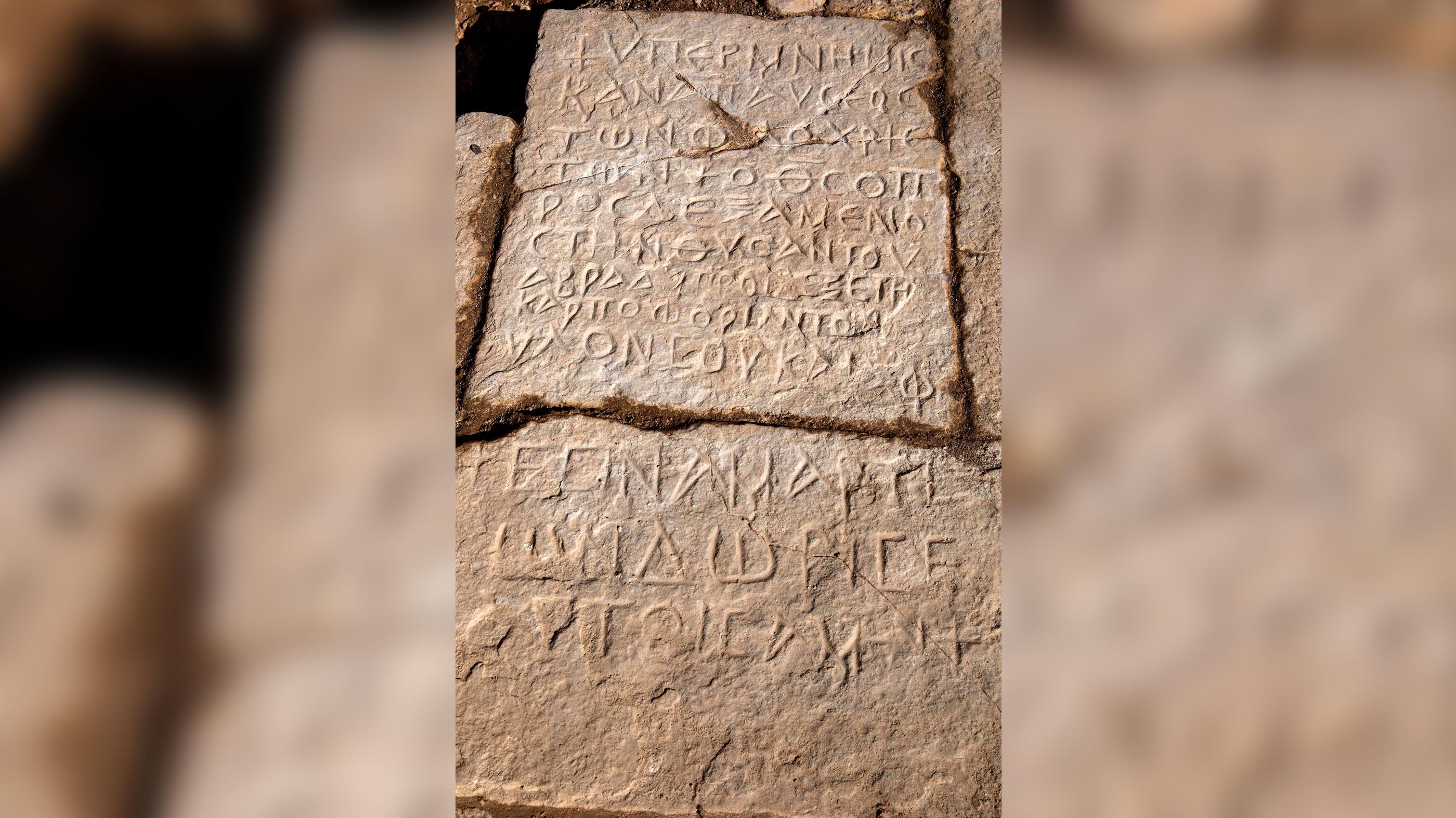 Cette inscription grecque figurait parmi les découvertes dans l'église vieille de 1 500 ans.