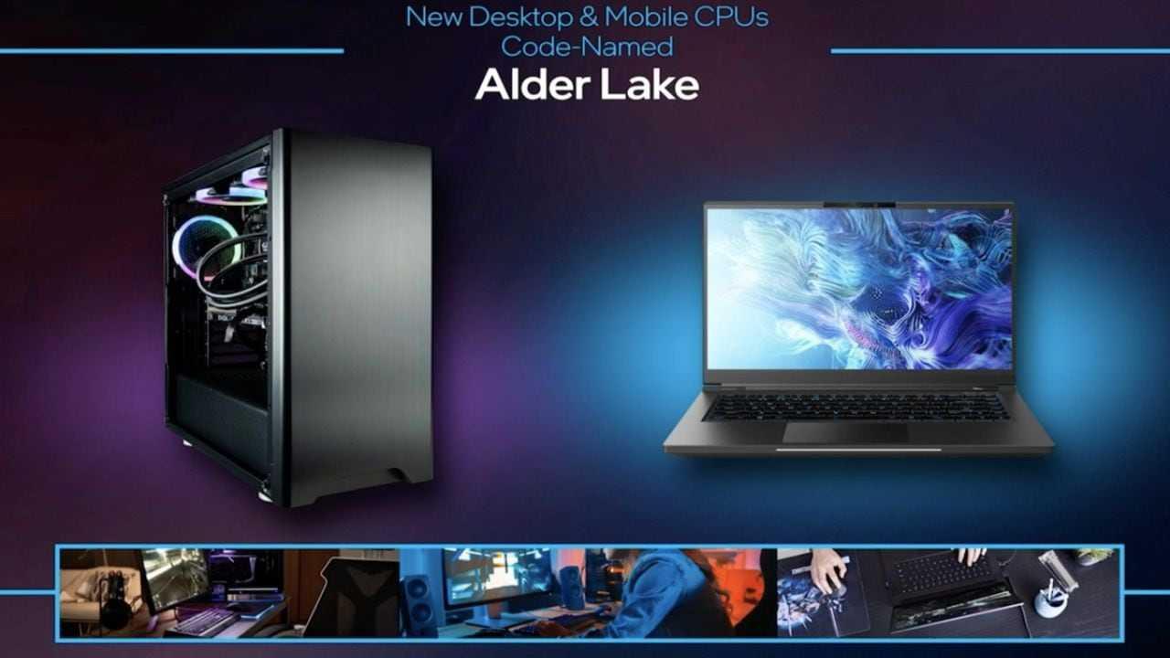 Ces 2021: Intel Annonce Des Puces Alder Lake De 12e