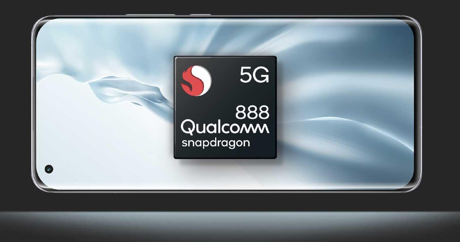 Qualcomm Snapdragon 888 sur le Xiaomi Mi 11