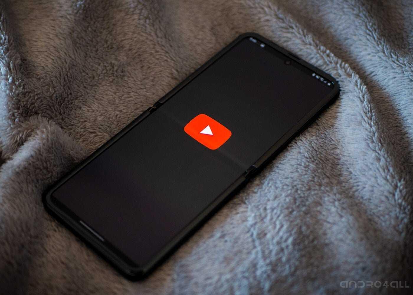 YouTube au lit depuis un mobile
