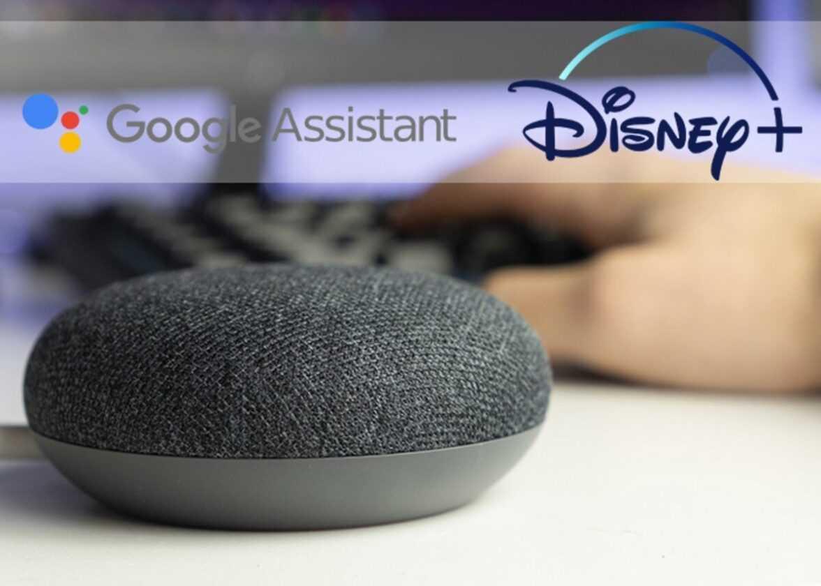 Comment connecter l'Assistant Google à Disney plus et à quoi cela sert
