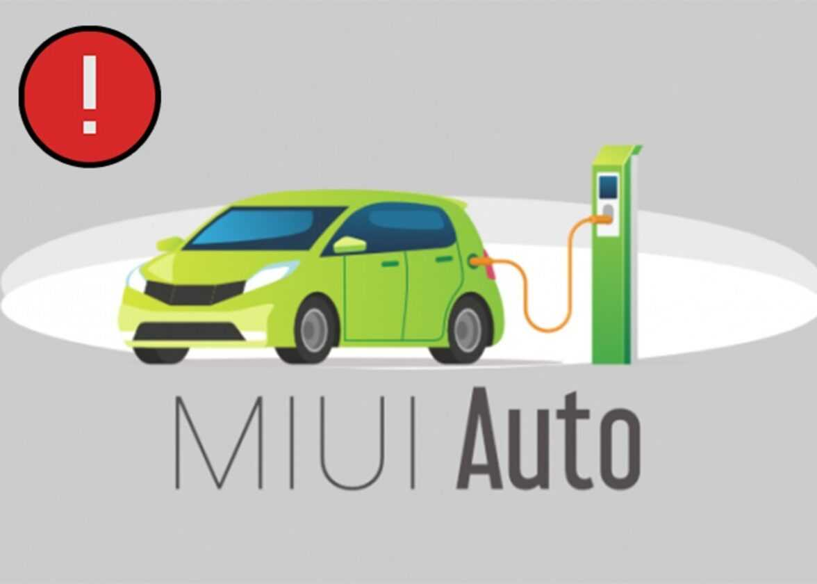 Comment résoudre les problèmes d'Android Auto dans MIUI