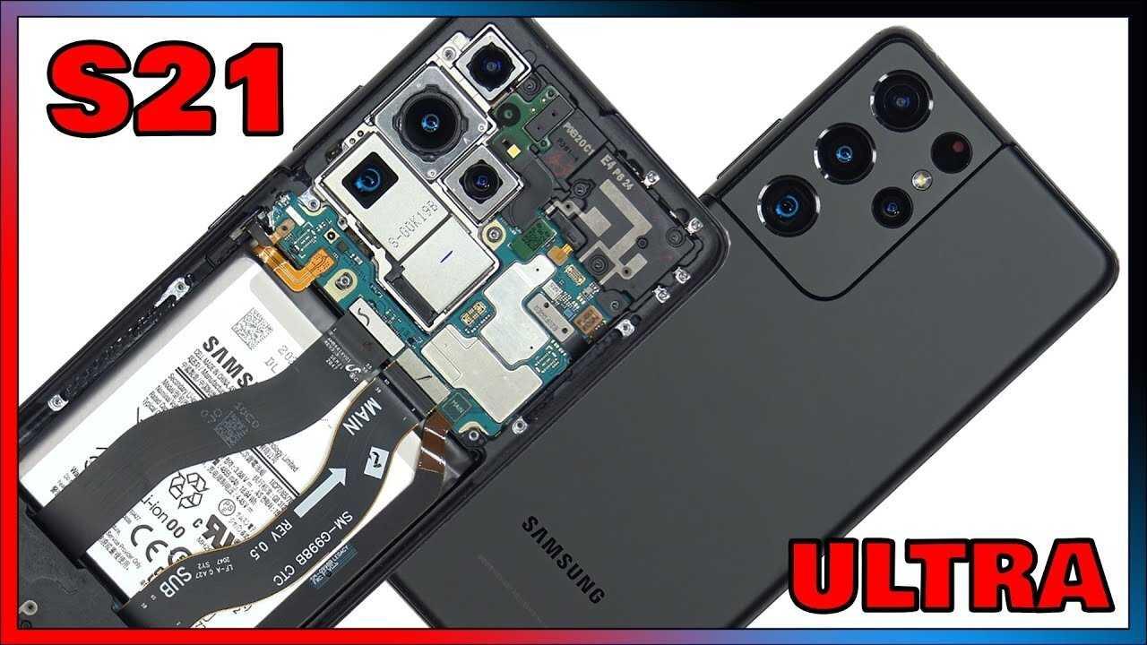 Samsung Galaxy S21 Ultra, démontage par PBKreviews