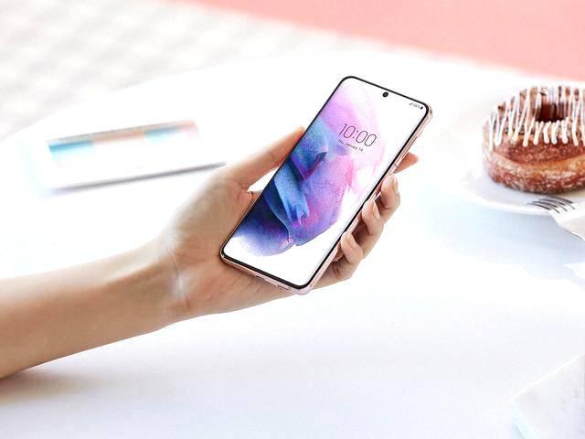 La nouvelle gamme S21 de Samsung est arrivée!  Avec nous, vous pouvez découvrir ce qui rend les nouveaux smartphones haut de gamme si spéciaux.