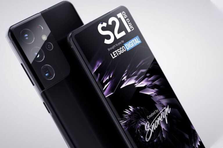 Galaxy S21 Dans Le Livestream: Voici Comment Vous Voyez L'événement