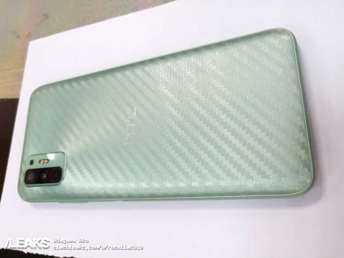 HTC Desire 21 Pro 5G, fuite en image