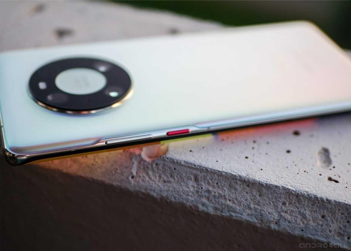 Écran incurvé et boutons du Huawei Mate40 Pro
