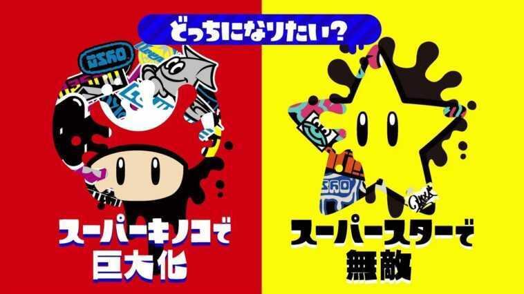 L'équipe Super Mushroom remporte le Splatfest sur le thème Mario de Splatoon 2