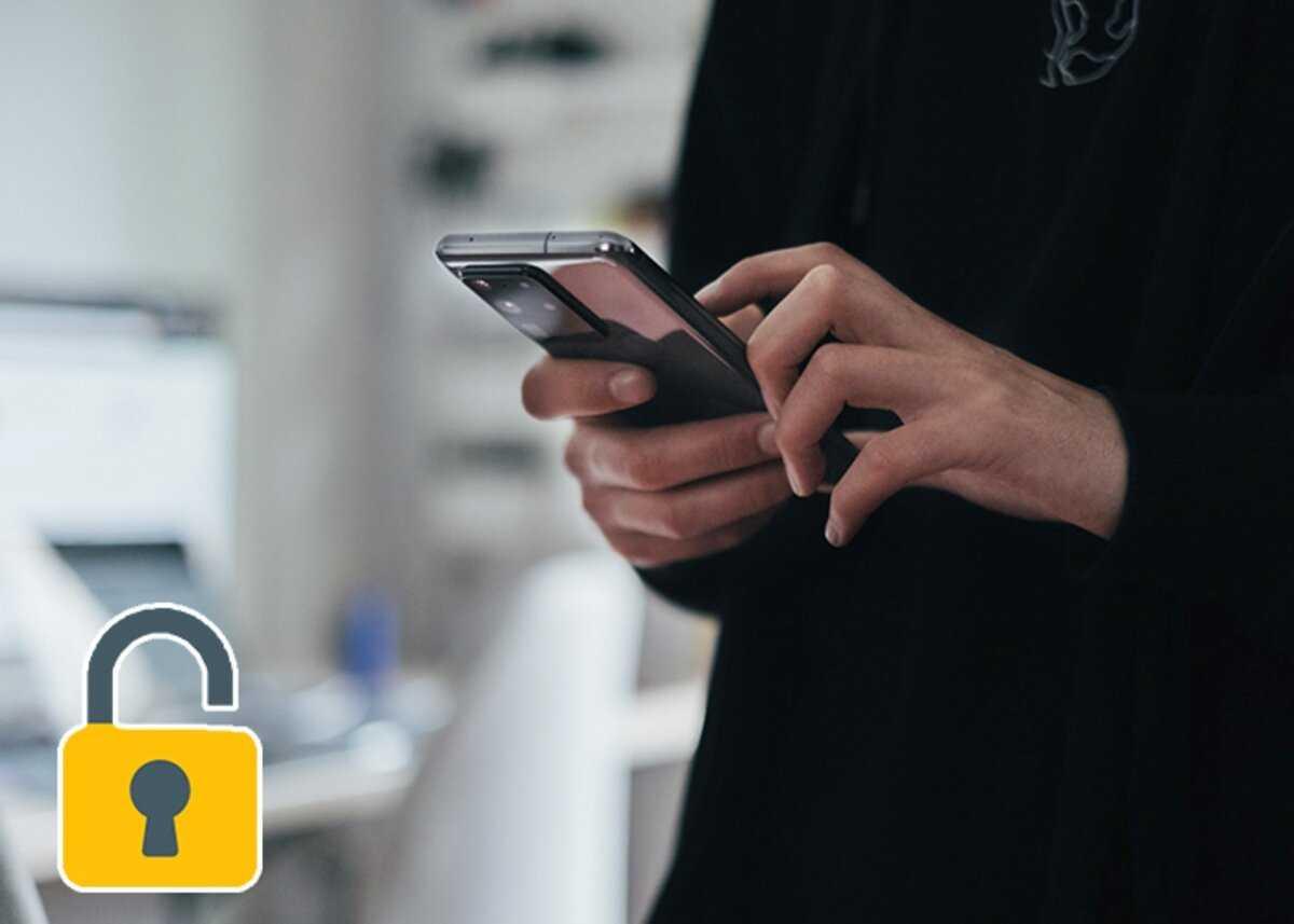 Les meilleures applications pour savoir si elles ont essayé de déverrouiller votre mobile