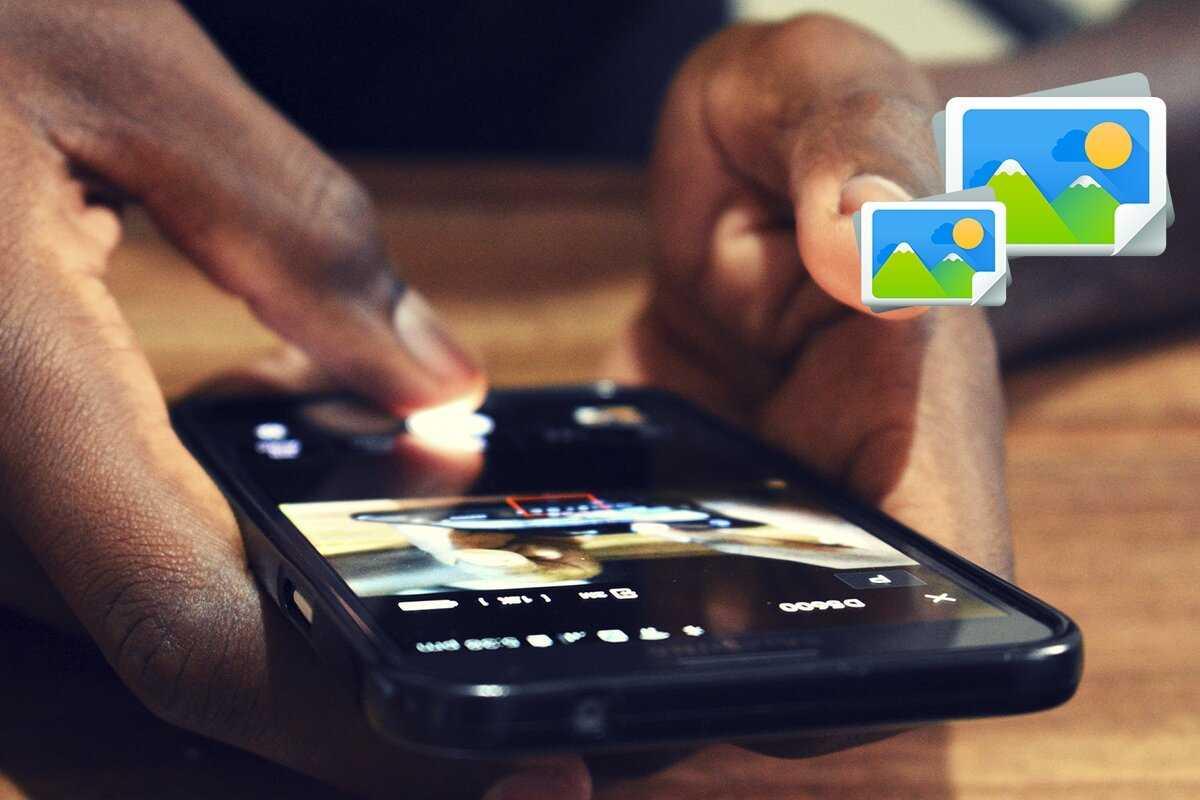 Les meilleures applications pour supprimer les photos en double de votre galerie