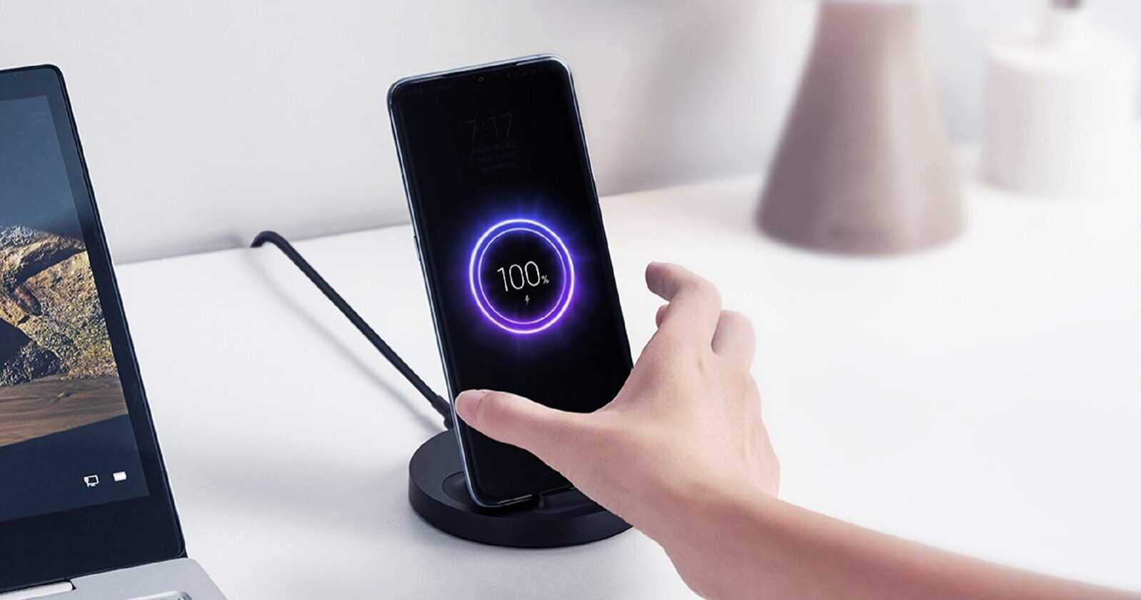 Xiaomi mobile avec chargement sans fil