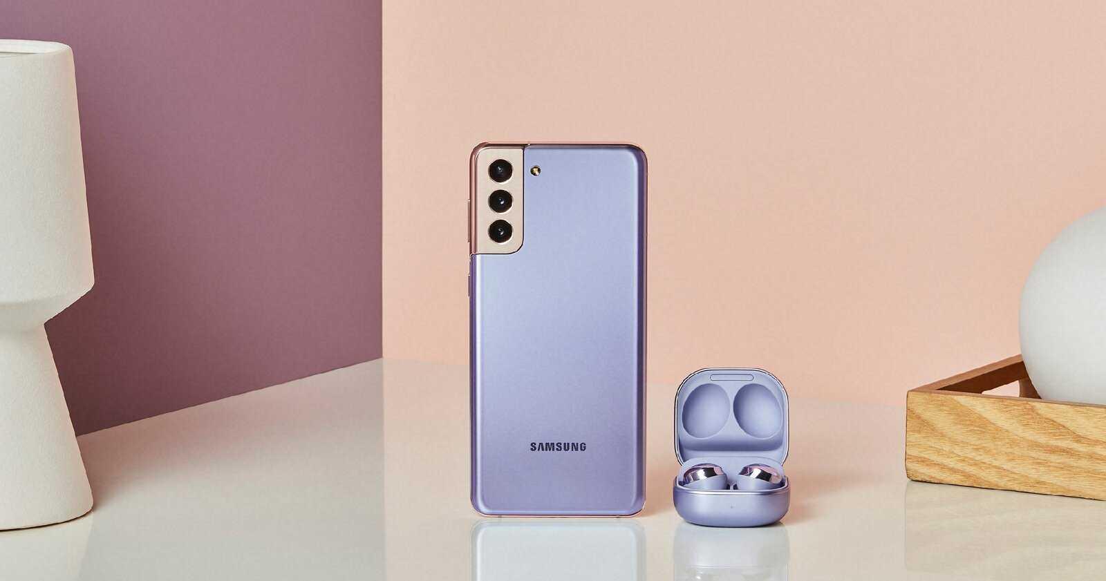 Samsung Galaxy S21 Plus avec Buds Pro