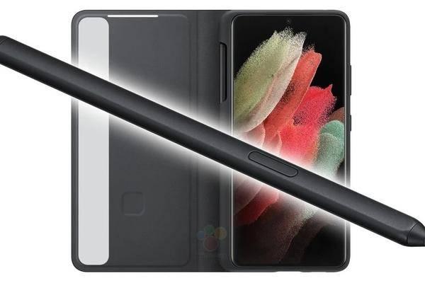 Samsung Galaxy S21 Ultra: Les Photos Montrent Le S Pen