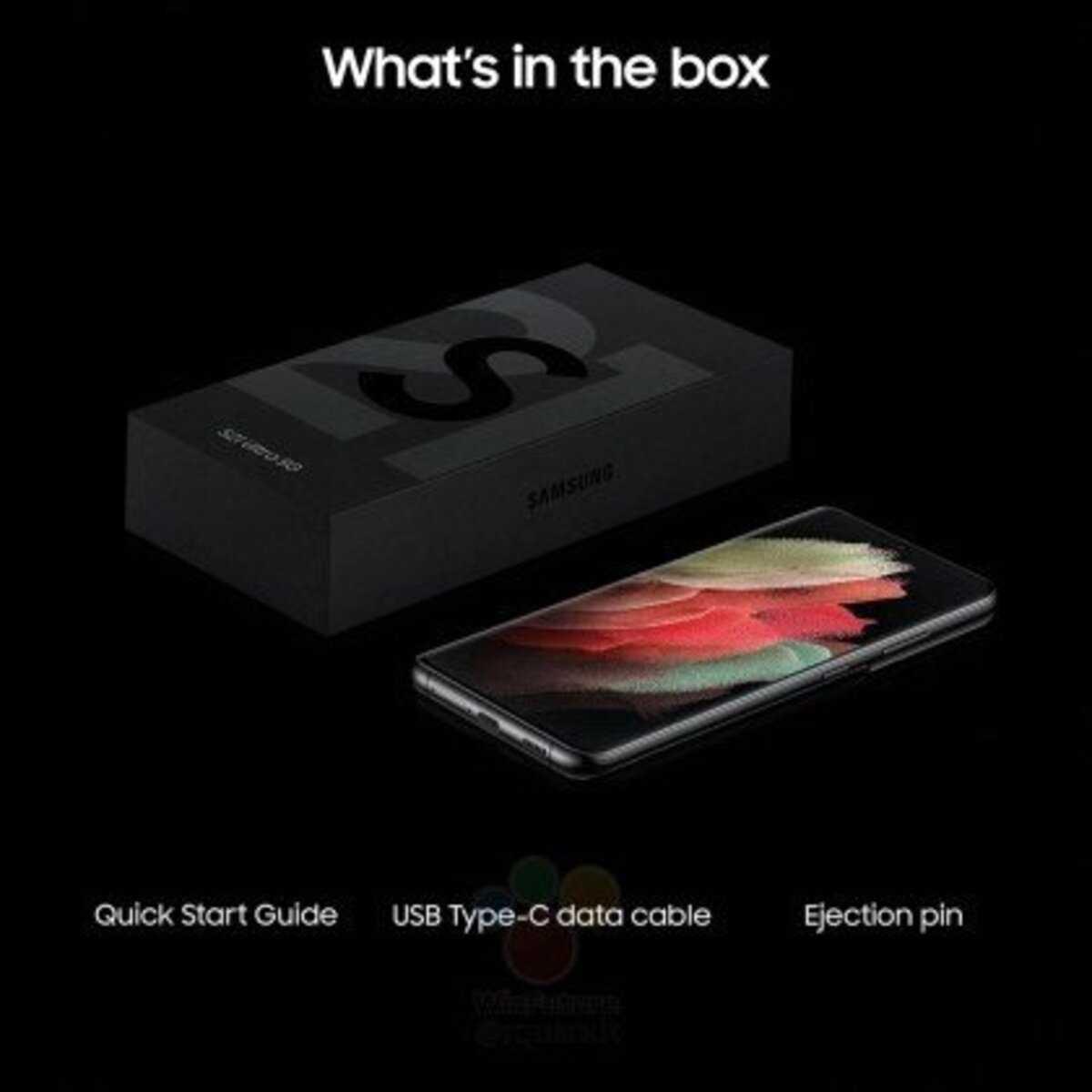 Boîte Samsung-Galaxy-S21