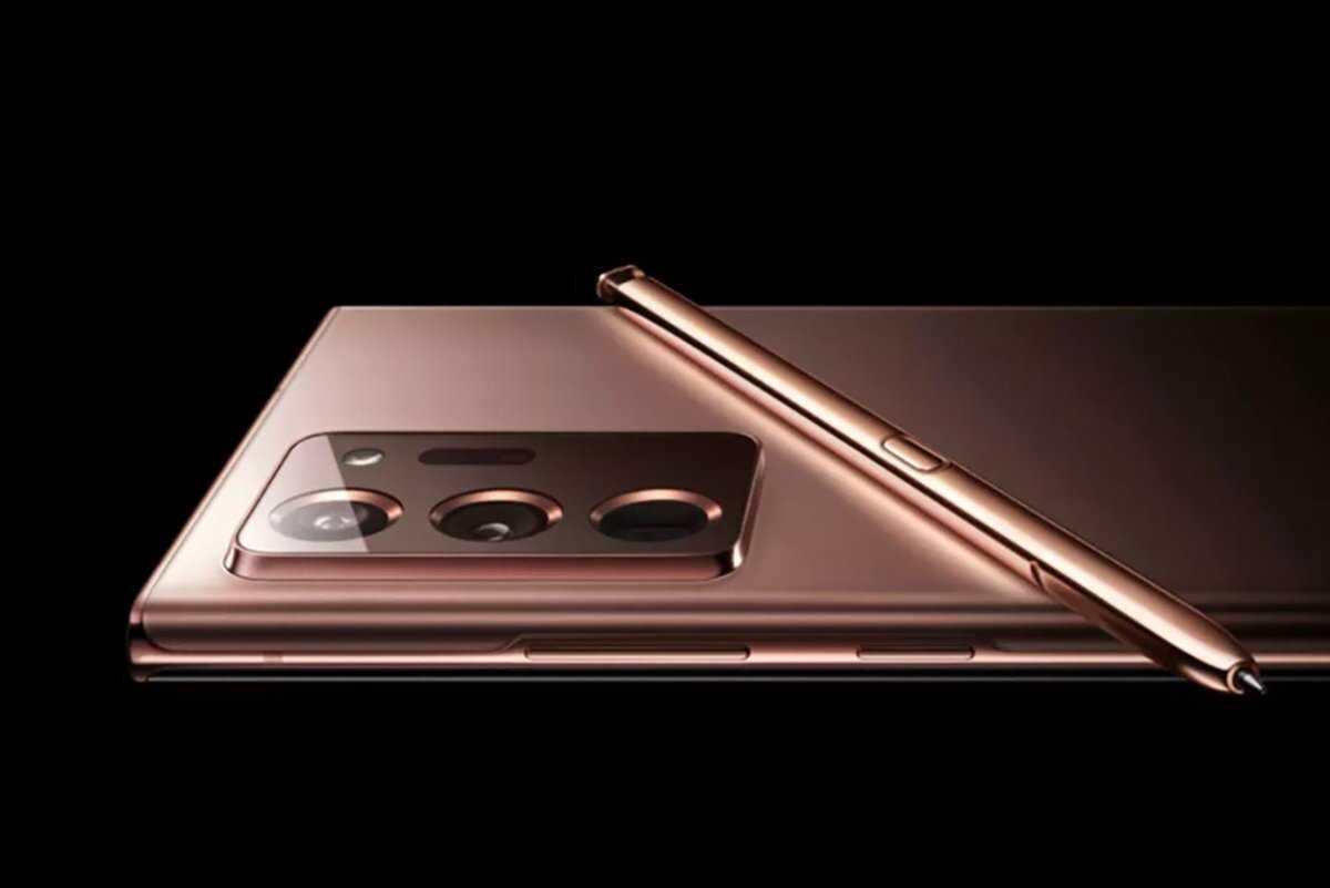 Le Samsung Galaxy Note 21 ne serait pas présenté cette année