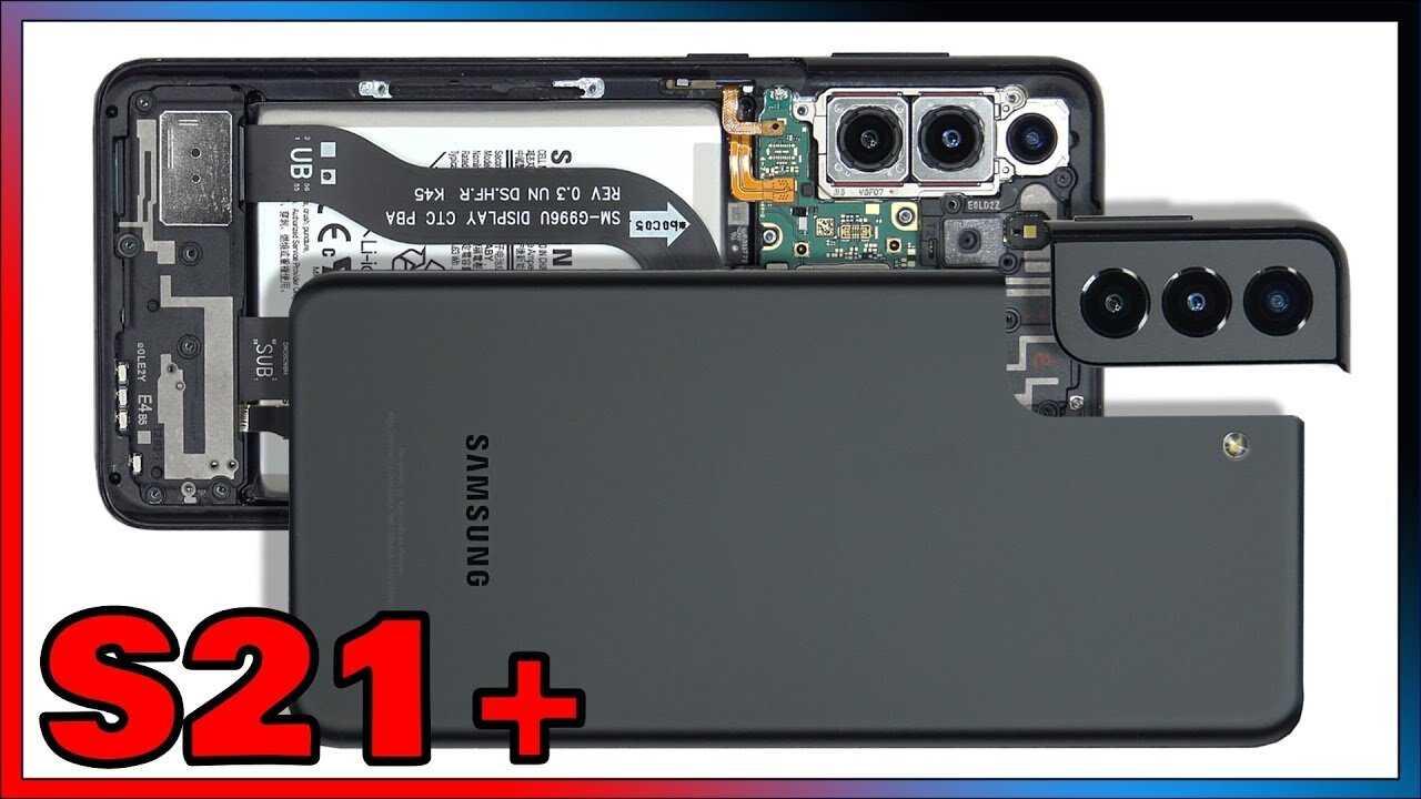 Vue éclatée du Samsung Galaxy S21 + de PBKreviews