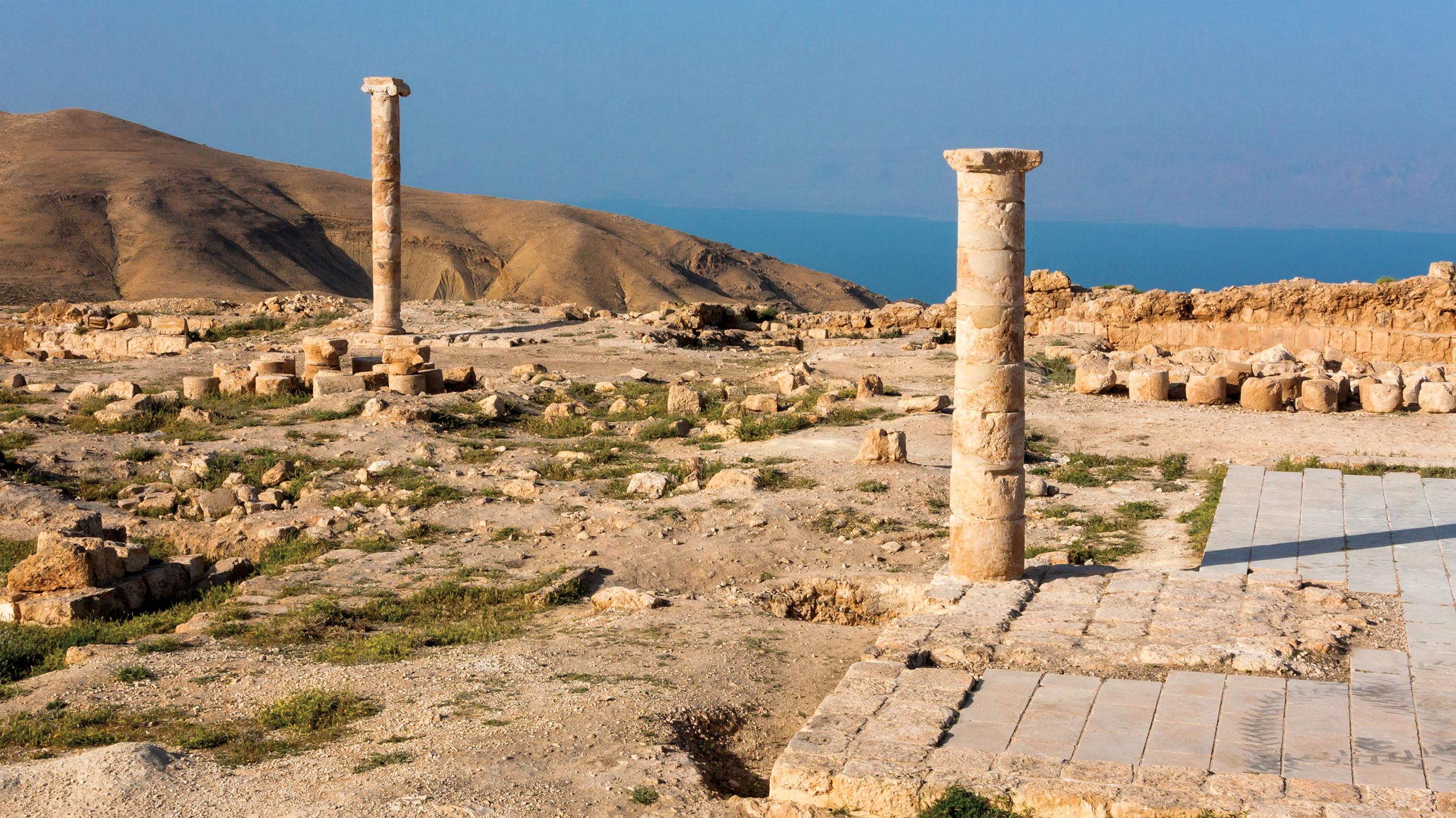 Les restes d'une partie de Machaerus peuvent être vus ici.