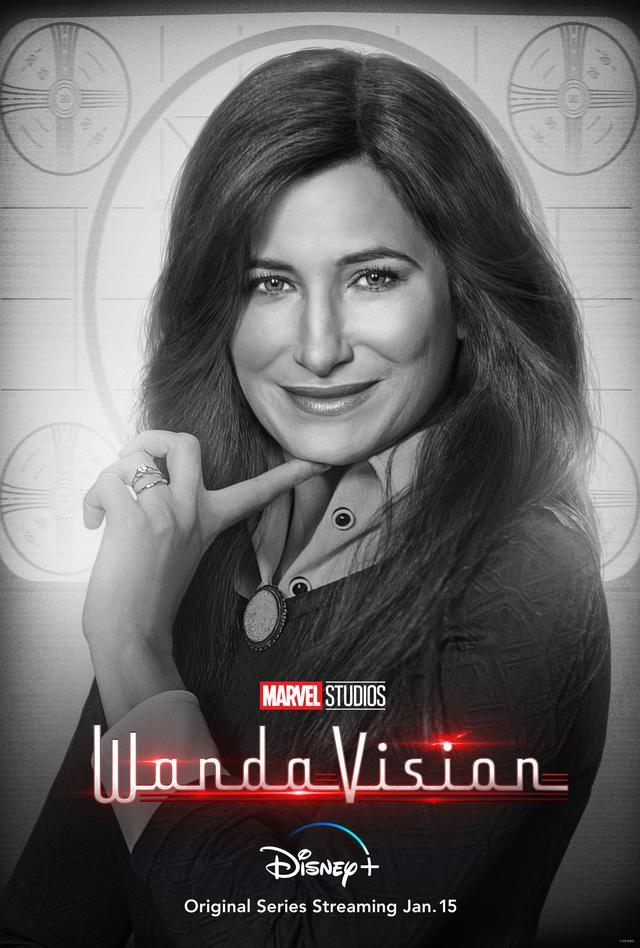 Agnes dans «WandaVision» (Photo: Disney Plus)
