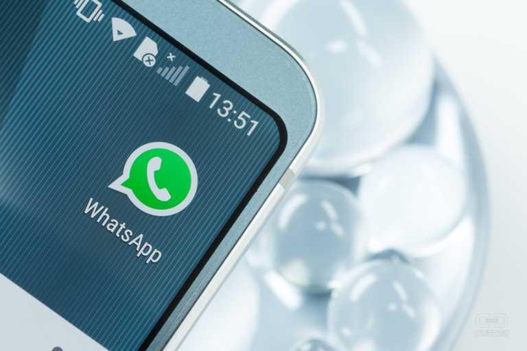 Whatsapp Veut Partager Vos Données Avec Facebook: Ce Que Cela