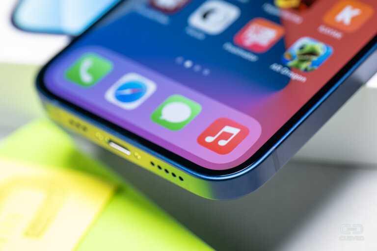 Iphone 13: C'est Pourquoi Le Galaxy S21 Est également Important