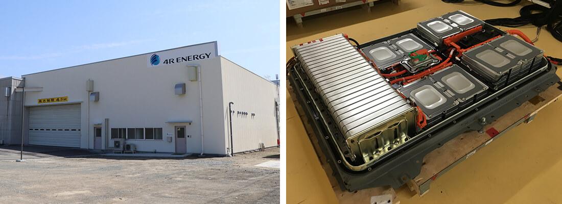 Recyclage des batteries Nissan