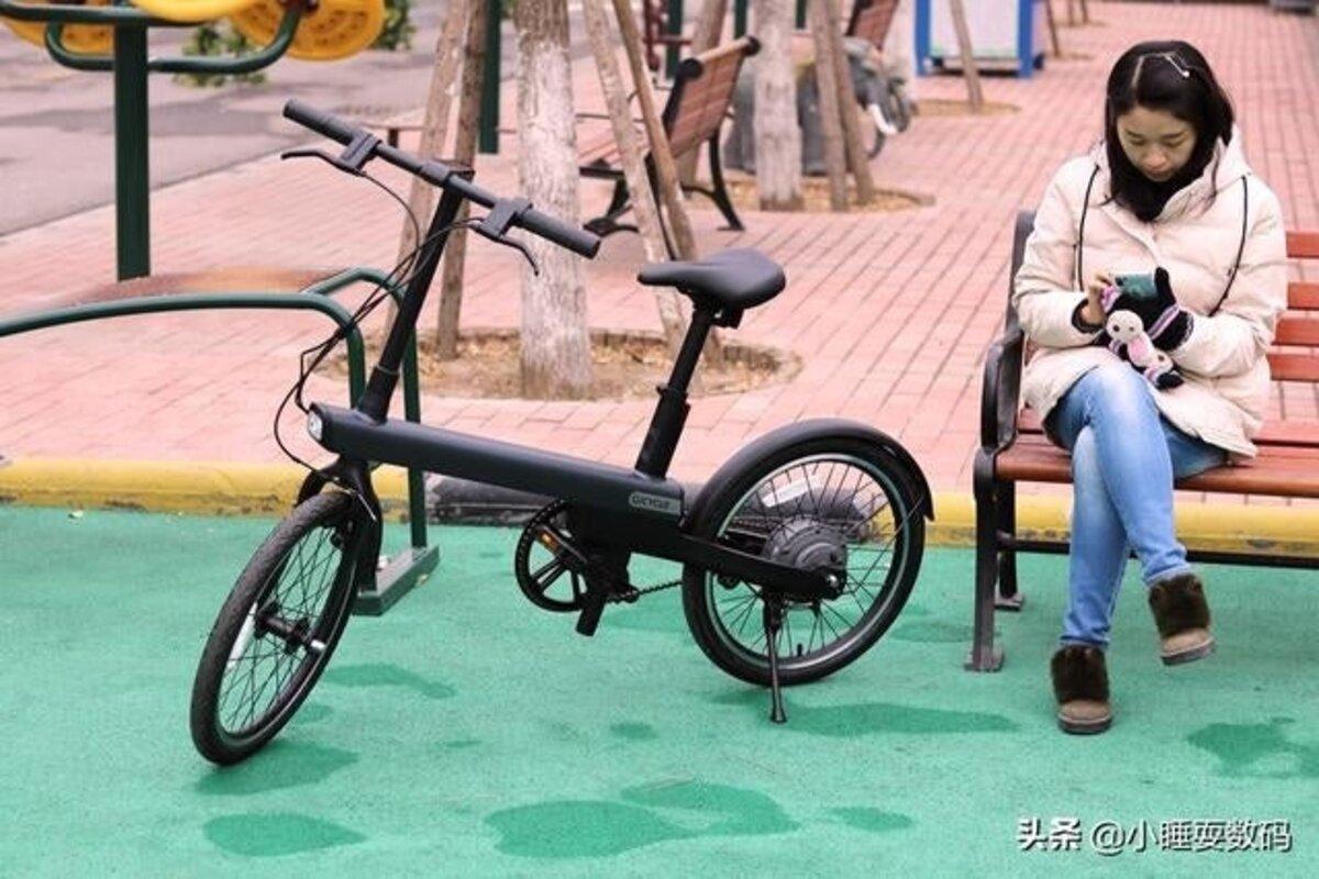 Vélo Xiaomi