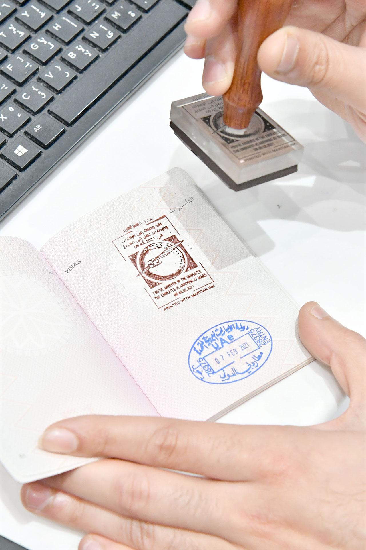 """""""Encre martienne"""" cachet du passeport célébrant l'arrivée de la sonde Hope des Émirats arabes unis en orbite autour de Mars le 9 février 2021."""
