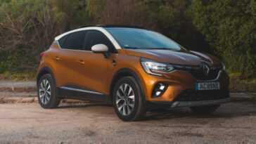 Renault Captur E Tech (hybride Rechargeable). Le Plus économique Est Aussi