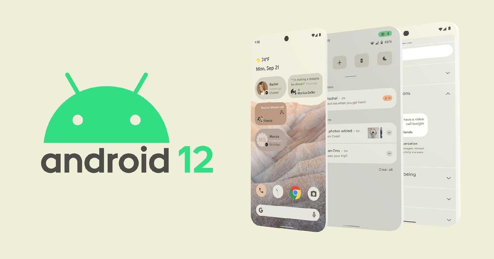 Android 12, la nouvelle version du système d'exploitation