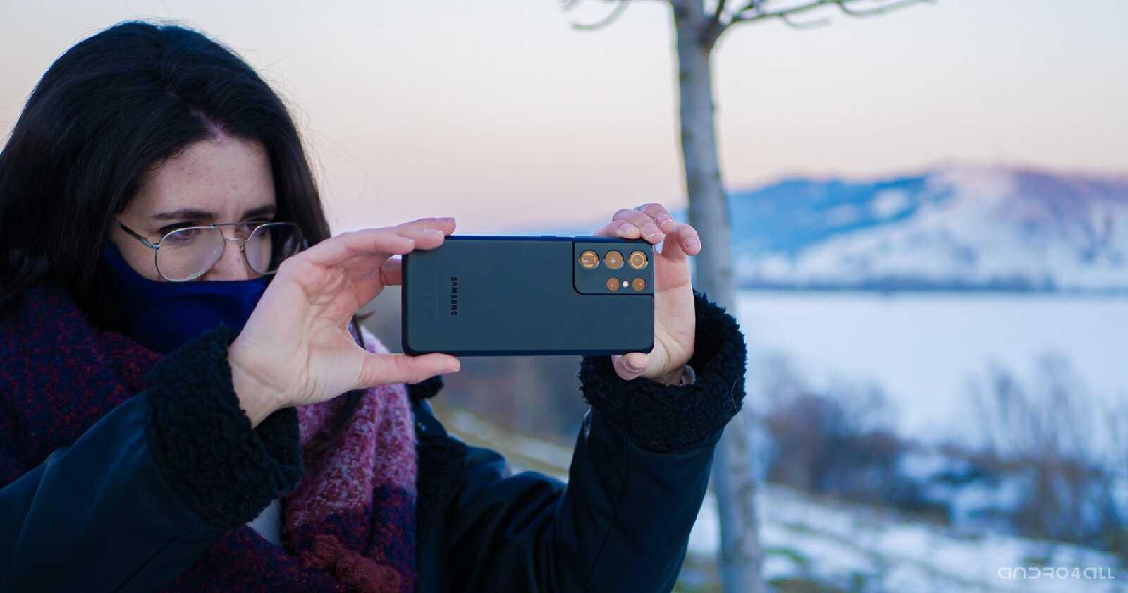 Appareils photo Samsung Galaxy S21 Ultra