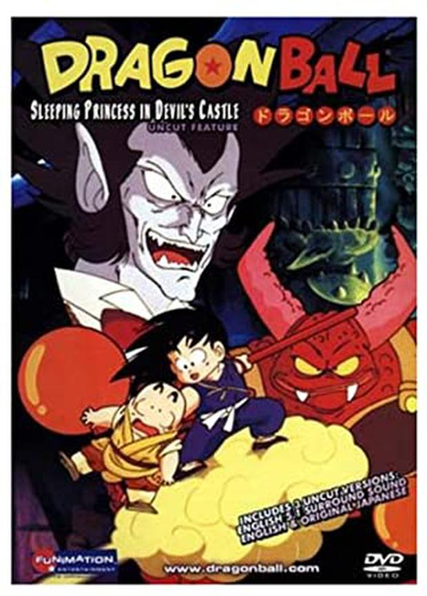 "Affiche officielle ""Dragon Ball: Princesse endormie dans le château du diable"" (Photo: Funimation)"