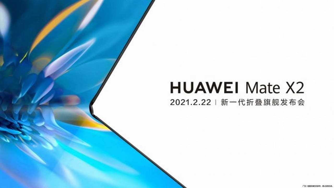 Huawei Mate X2 avec un design pliable semblable à un ordinateur portable sera lancé en Chine le 22 février