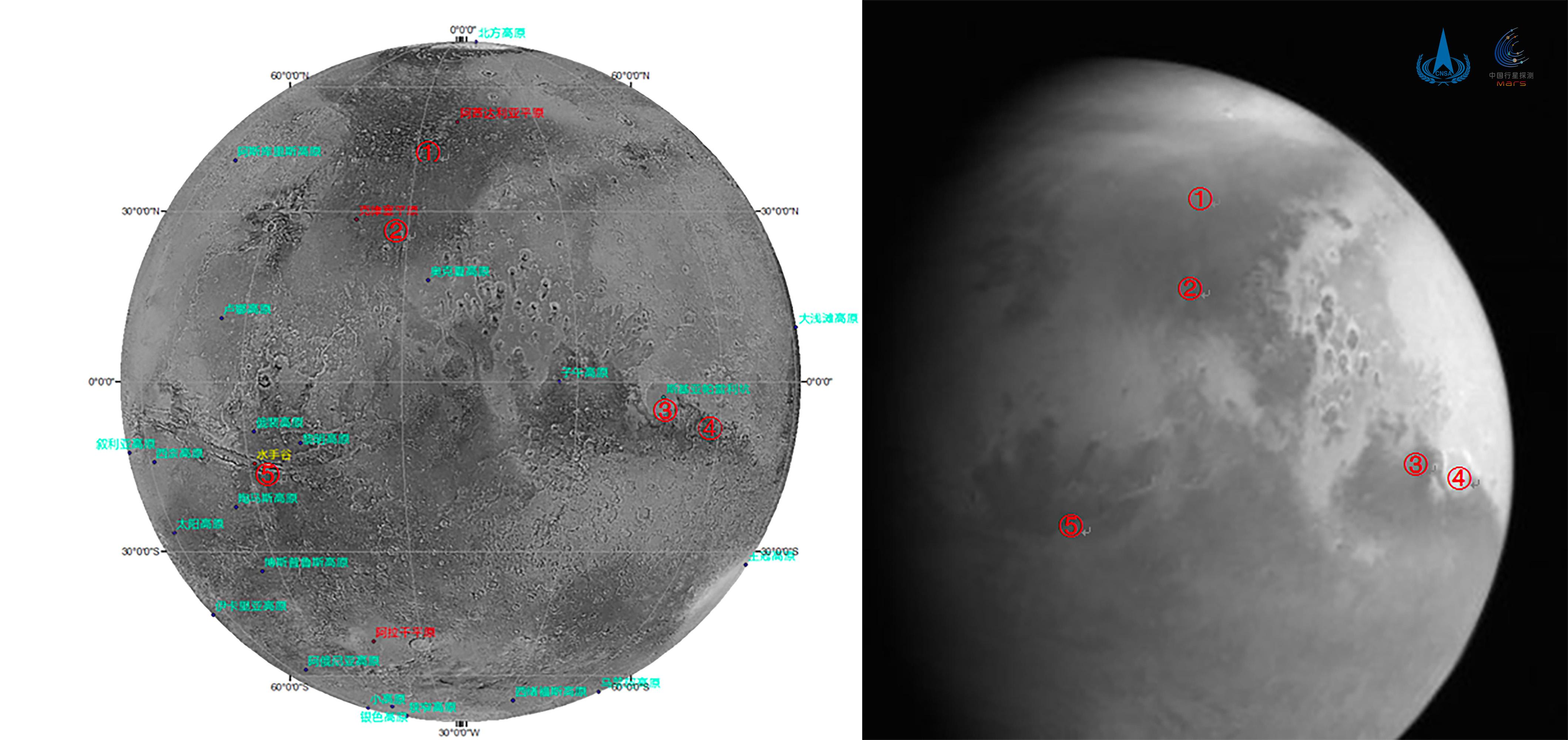 Une image supplémentaire indiquant les caractéristiques notables de l'image Tianwen-1 de Mars.
