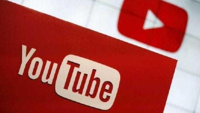 L'application YouTube Android prend en charge la diffusion vidéo 4K HDR: tout ce que vous devez savoir